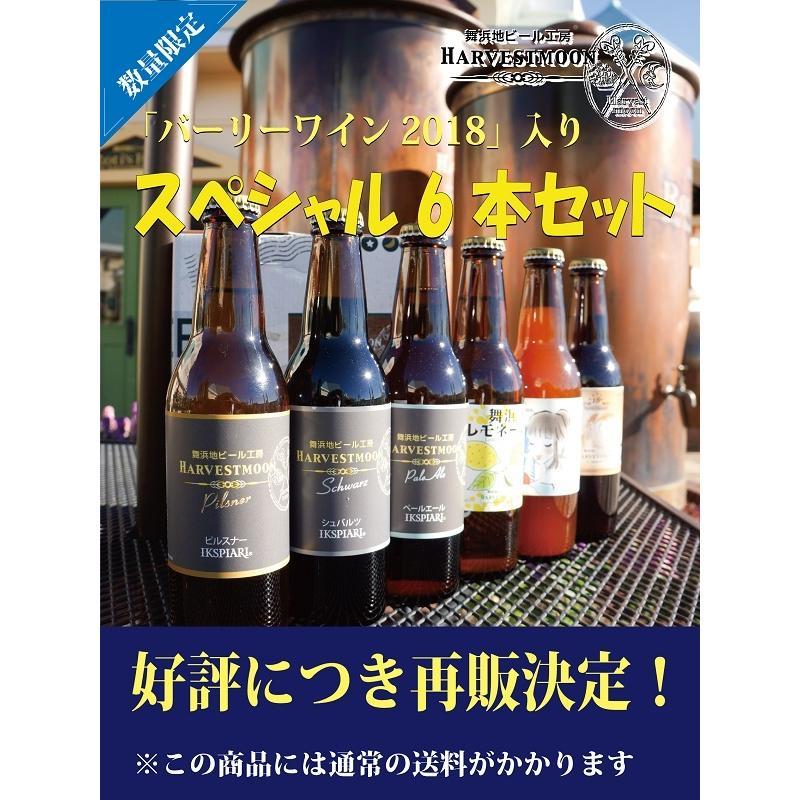 オンライン フェス ビール クラフト