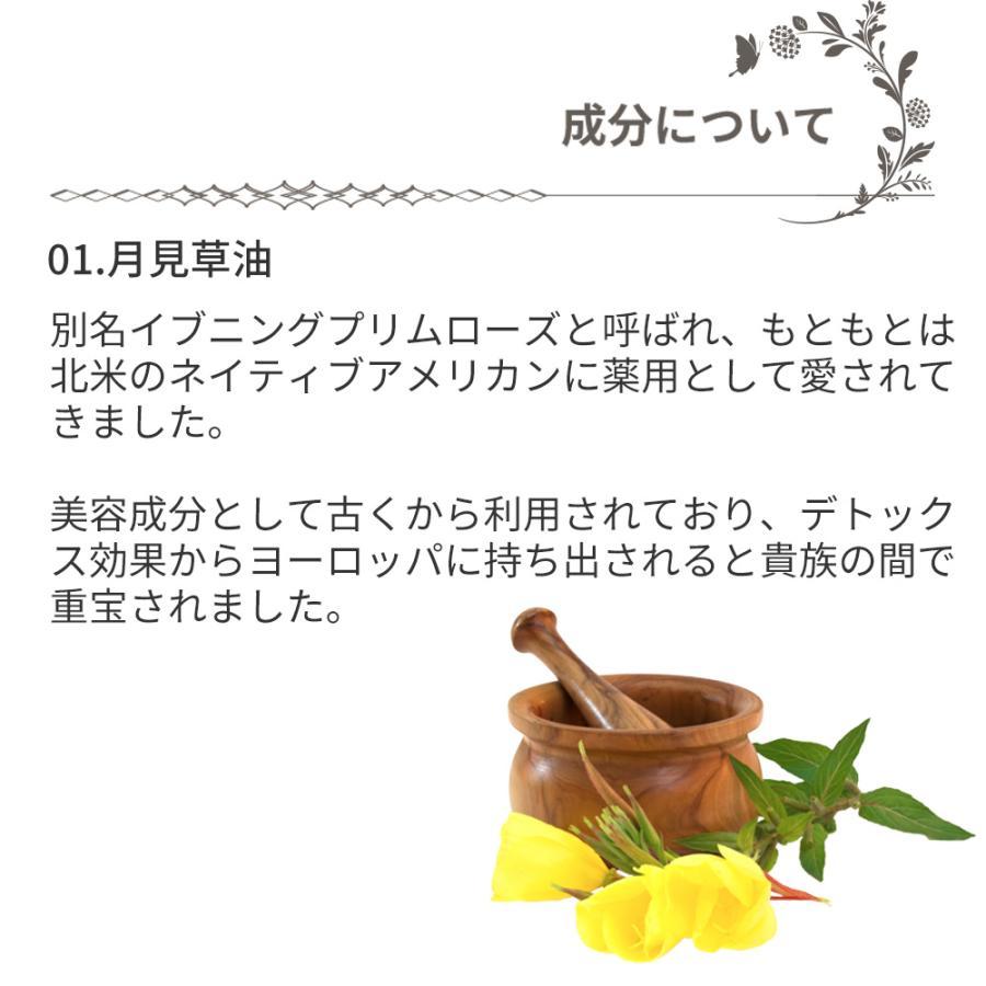 美容液 フェイスオイル アルファベータガンマオイル オーガニック 美容オイル ハリ シワ 敏感肌 無添加 乾燥肌 エイジングケア スキンケア|ilcsi|05