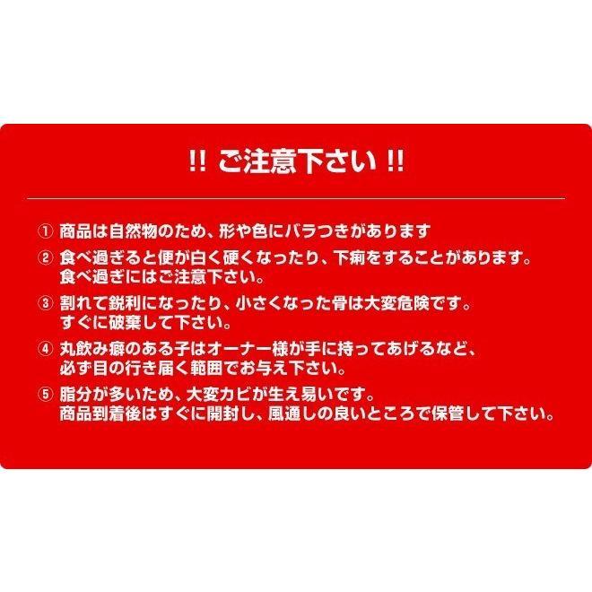 まとめ買い 犬 おやつ 骨 無添加 国産 北海道産蝦夷鹿の骨 げんこつあり なし混同×10個セット|iliosmile|07