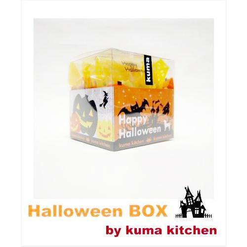 kuma kitchen Halloween BOX