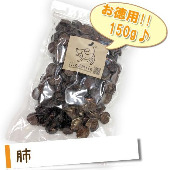 モンゴル産馬肉ミニチップ(肺)150g