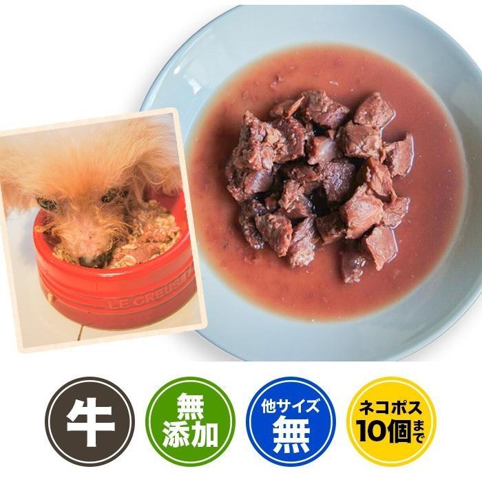 モンゴル産牛肉 レトルトタイプ 80g
