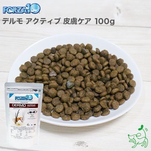 FORZA10 デルモアクティブ 皮膚ケア 100g