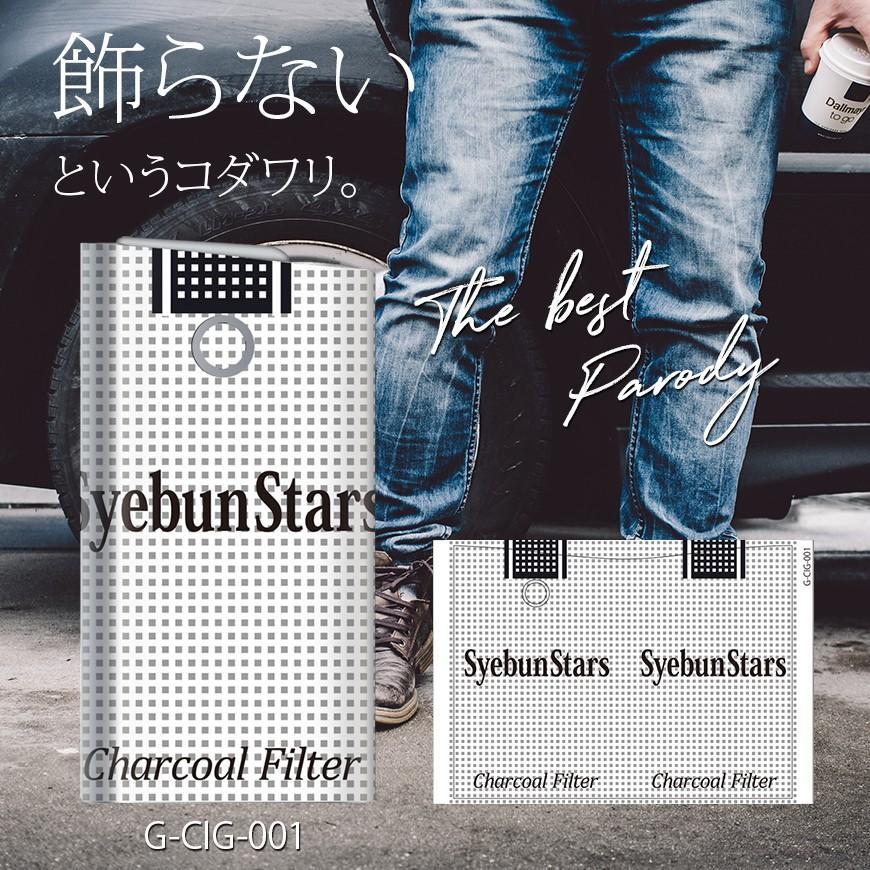 グロー スキン シール パロディ面白い 柄 glo 電子タバコ 本体 に貼る CIG 送料無料|illumi|02
