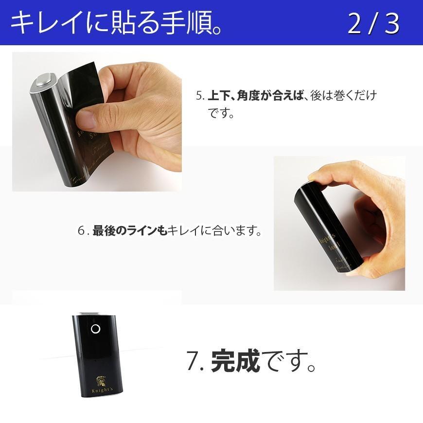 グロー スキン シール パロディ面白い 柄 glo 電子タバコ 本体 に貼る CIG 送料無料|illumi|11
