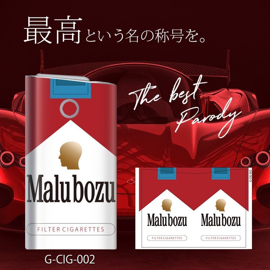 グロー スキン シール パロディ面白い 柄 glo 電子タバコ 本体 に貼る CIG 送料無料|illumi|03
