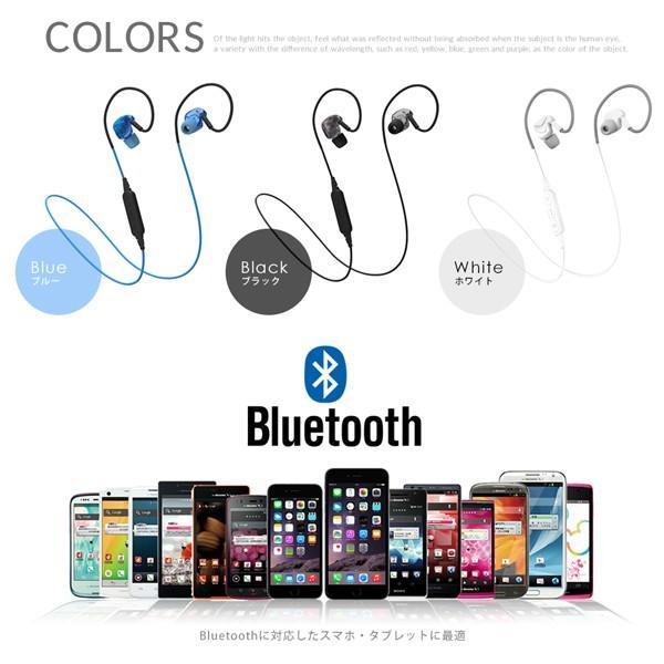 ワイヤレスイヤホン Bluetooth ヘッドセット ヘッドフォン スポーツ ブルートゥース 防水 スマホ対応 日本語説明書付 全3色 送料無料|illumi|02
