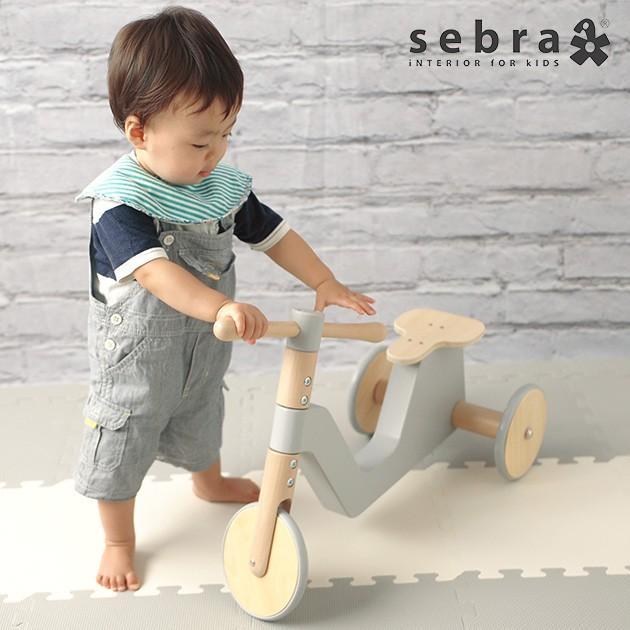 三輪車 ペダルなし 木製 バイク sebra セバ 木製バイク 3005304