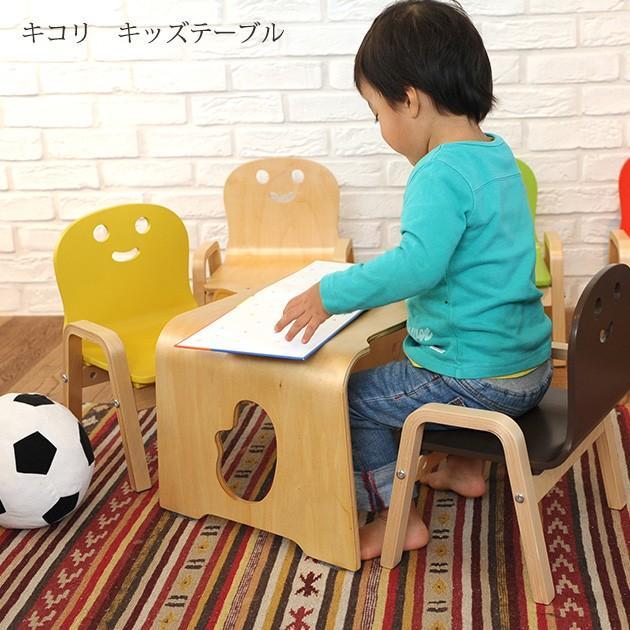 キッズ テーブル 子供 デスク 販売 にっこり キッズテーブル 期間限定特別価格