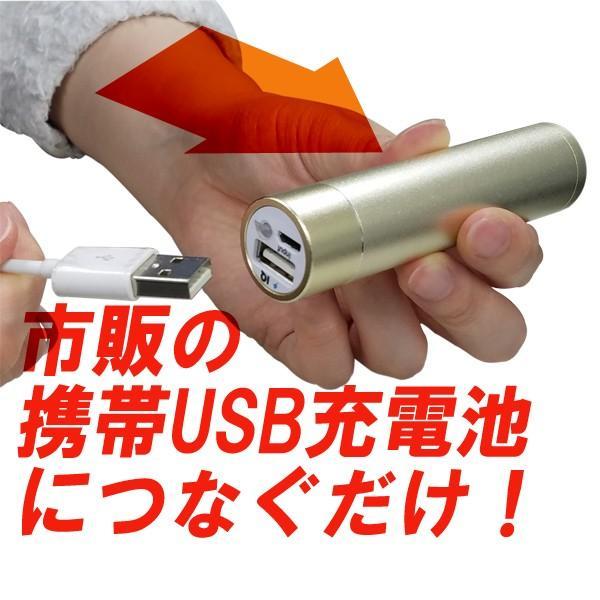 HOTTEM USB対応あったかアイマスク|ilsung-y|02