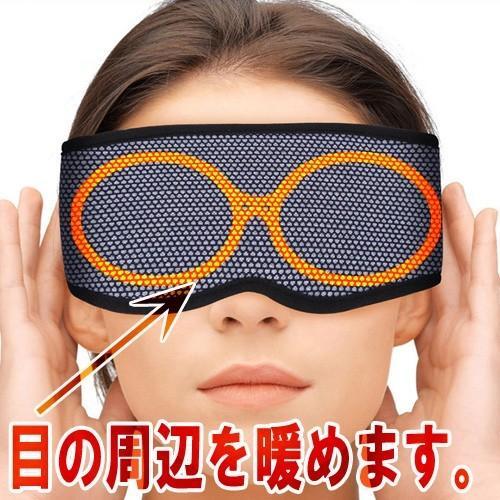 HOTTEM USB対応あったかアイマスク|ilsung-y|07