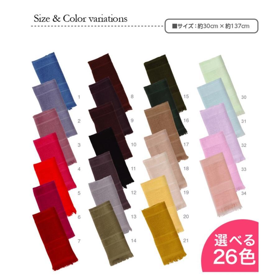今治マフラー オリジナル Vol,2 全26色中11色 オーガニックコットン  紫外線を84〜96%カット 秋 コットンマフラー  GoodDesign imabaritb 09