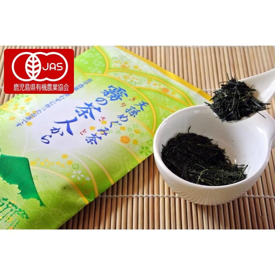 【2021年新茶】 霧島茶 「霧の茶人から」 最高級品 imacha 03