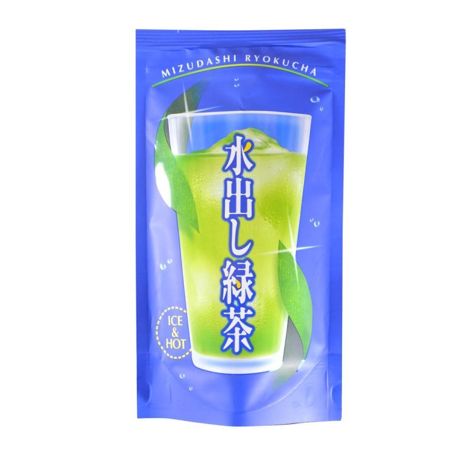 【送料無料】水出し緑茶 霧島茶 10g×10パック|imacha