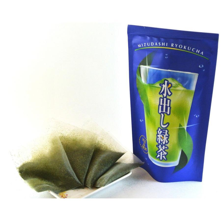 【送料無料】水出し緑茶 霧島茶 10g×10パック|imacha|03