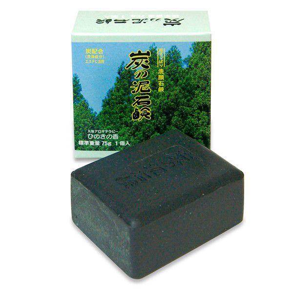 炭の泥石鹸(75g)|imai-cosmetics