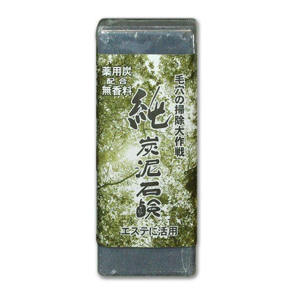 純炭泥石鹸|imai-cosmetics