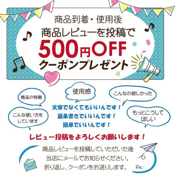 今日から足美人 imai-cosmetics 02