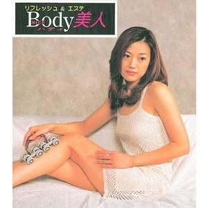 おうちでリフレッシュ【マッサージ ローラー】Body 美人|imai-cosmetics|03