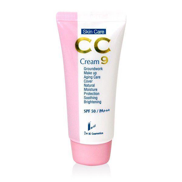 CC9クリーム|imai-cosmetics