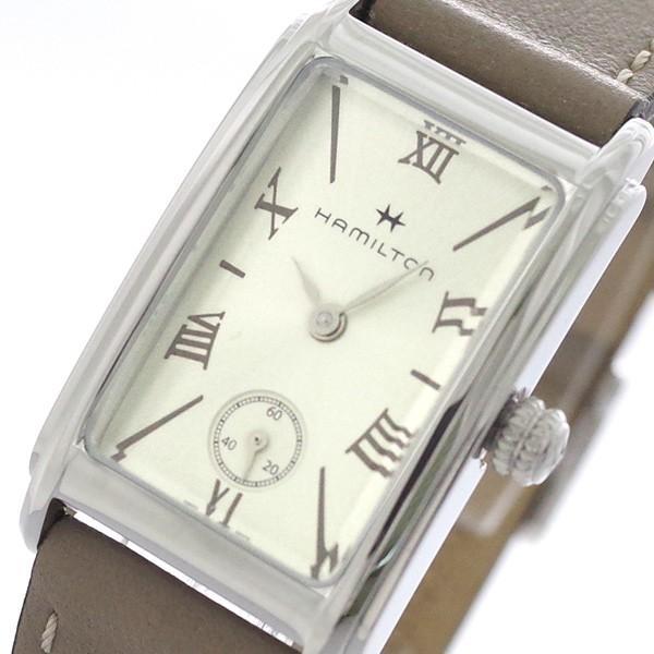 数量限定価格!! ハミルトン HAMILTON 腕時計 グレージュ レディース H11221514 アメリカン ハミルトン クラシック 腕時計 アードモア クォーツ シルバー グレージュ, ジャストクリック:08d4db3c --- airmodconsu.dominiotemporario.com