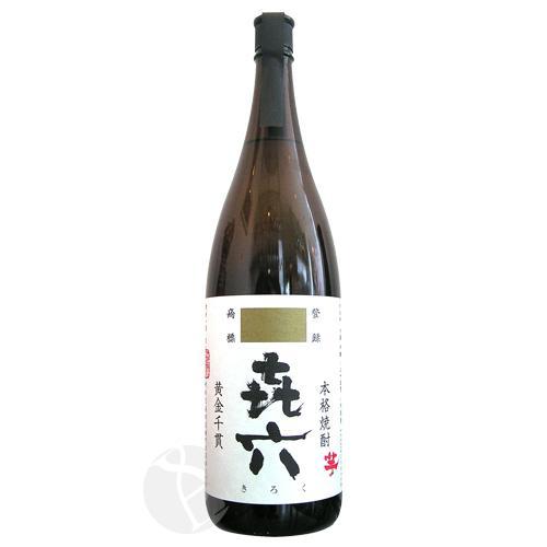 ≪芋焼酎≫ きろく 1800ml|imanaka-sakeshop