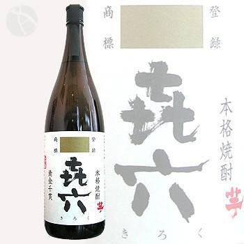 ≪芋焼酎≫ きろく 1800ml|imanaka-sakeshop|02