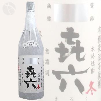 ≪芋焼酎≫ きろく 無濾過 1800ml|imanaka-sakeshop|02
