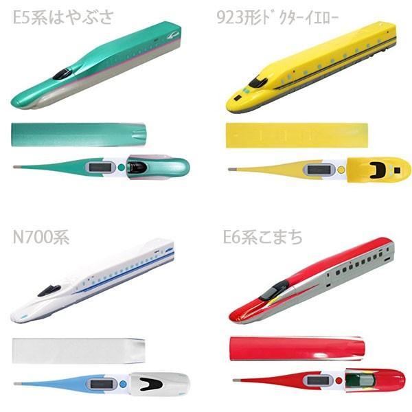 体温計:新幹線の予測式キャラ温計MT-F19〜〒郵送可¥320 :MT-F19:いま ...