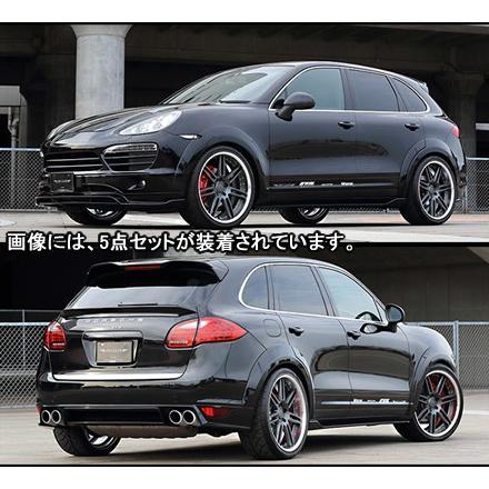 交換無料! ポルシェ カイエン958型(V6) スポーツライン ブラックレーベル エアロ5点キット アーティシャンスピリッツ, 実用衣料のアカキタ:97c40cf5 --- levelprosales.com