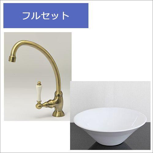 アイエム フルセット 水栓金具と洗面ボウル IM-1PLVA-V-F 単水栓 IM-1PLVA-V LLC-B-146