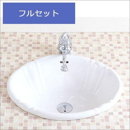 アイエム フルセット 混合水栓と洗面ボウル IM-LLC-HCL-1010-1PLAS-F 水栓(1PLAS-A) 洗面ボウル(LLC-HCL-1010)