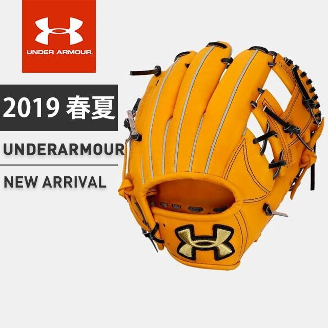 日本初の アンダーアーマー クリアランス メンズ 野球 軟式グラブ グローブ 右投げ 内野手用 UA ベースボール 1313799, 小袋ショップ 709b6012