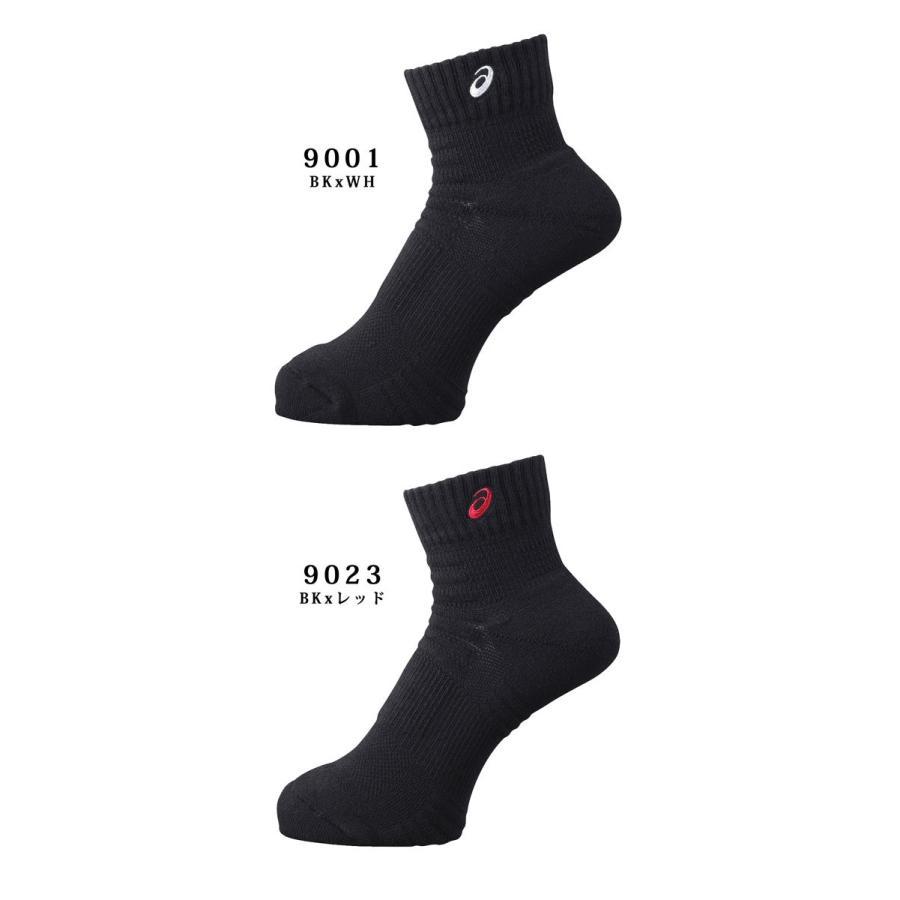 ネコポス アシックス 靴下 ソックス13 XAS155 asics|imoto-sports|05