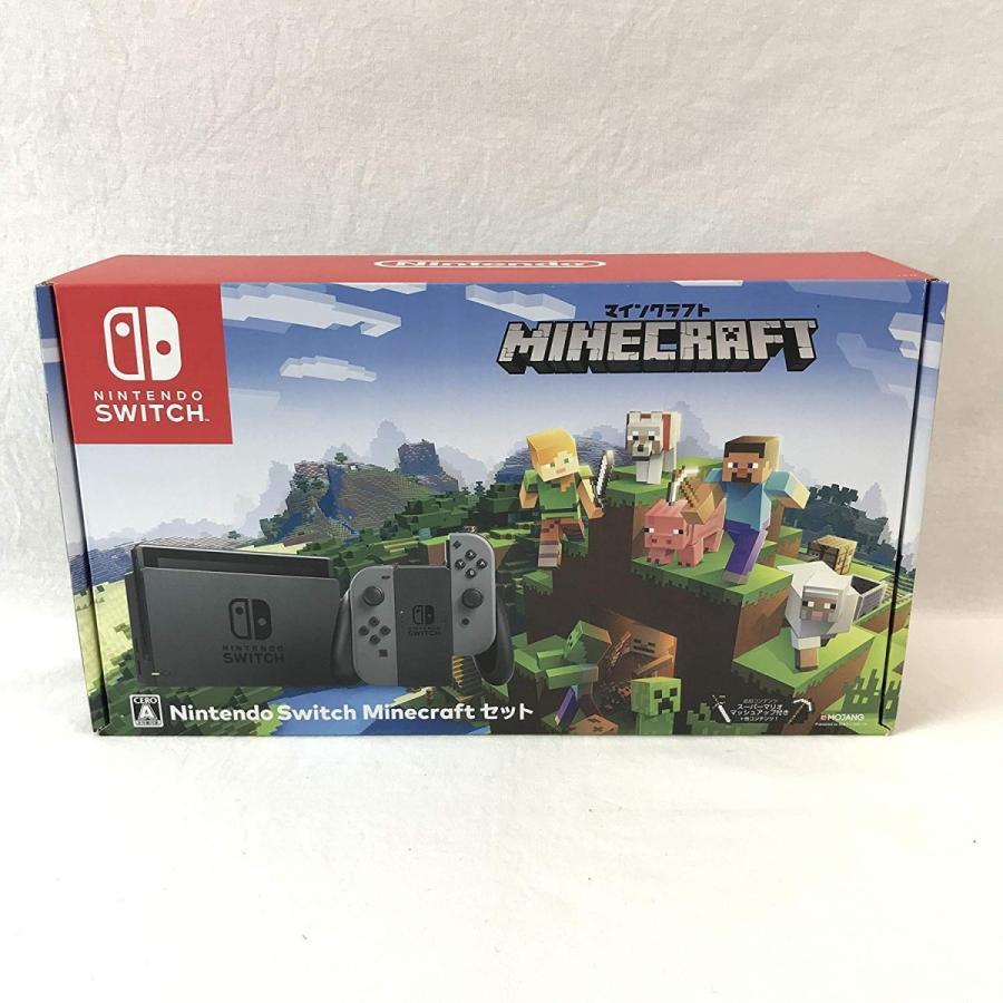 中古 Nintendo Switch Minecraft (マインクラフト) セット お取り寄せ品 送料無料