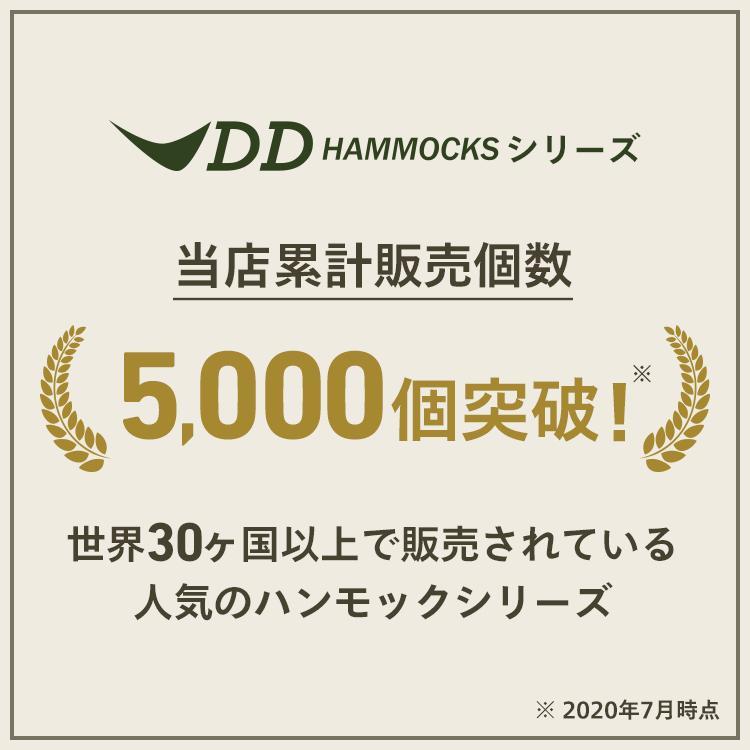 DDハンモック コンプリート ウーピー サスペンション システム サスペンションギア 調整可能 軽量 送料無料|import-freak|02