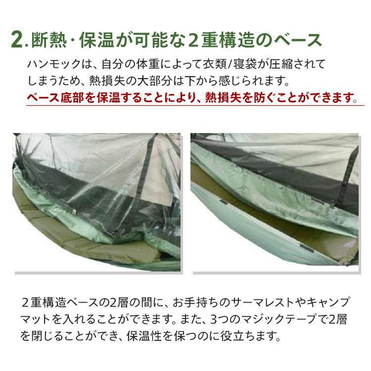 DDハンモック DDフロントラインハンモック 蚊帳付き キャンプ 屋外 アウトドア コンパクト DD Hammocks ddハンモック|import-freak|08