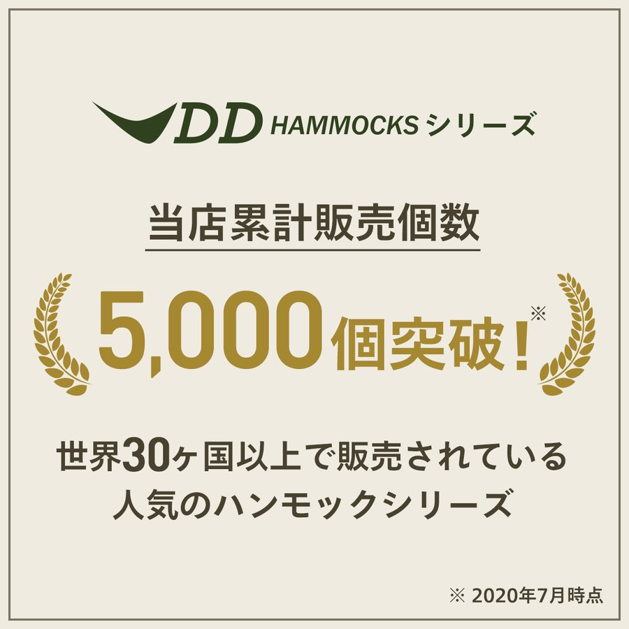 DDハンモック DDタープ 3m x 3m タープテント 日よけ シェード サンシェード テント おしゃれ Tarp DD Hammocks ddハンモック ddタープ|import-freak|02
