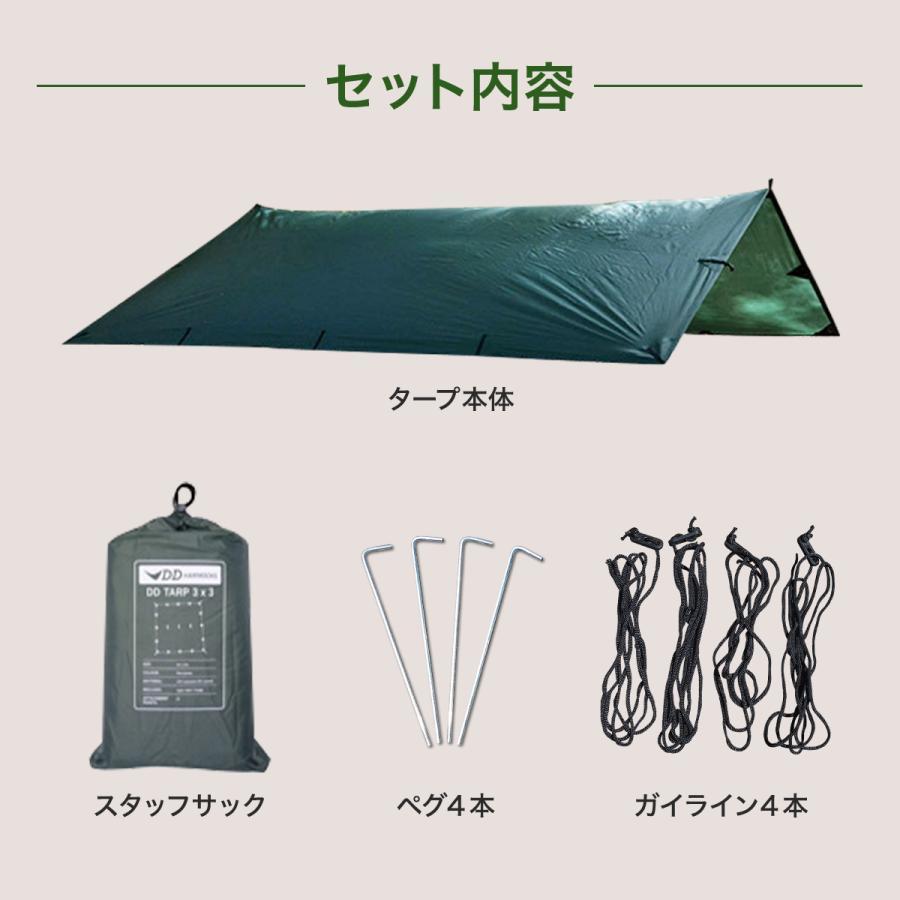 DDハンモック DDタープ 3m x 3m タープテント 日よけ シェード サンシェード テント おしゃれ Tarp DD Hammocks ddハンモック ddタープ|import-freak|11