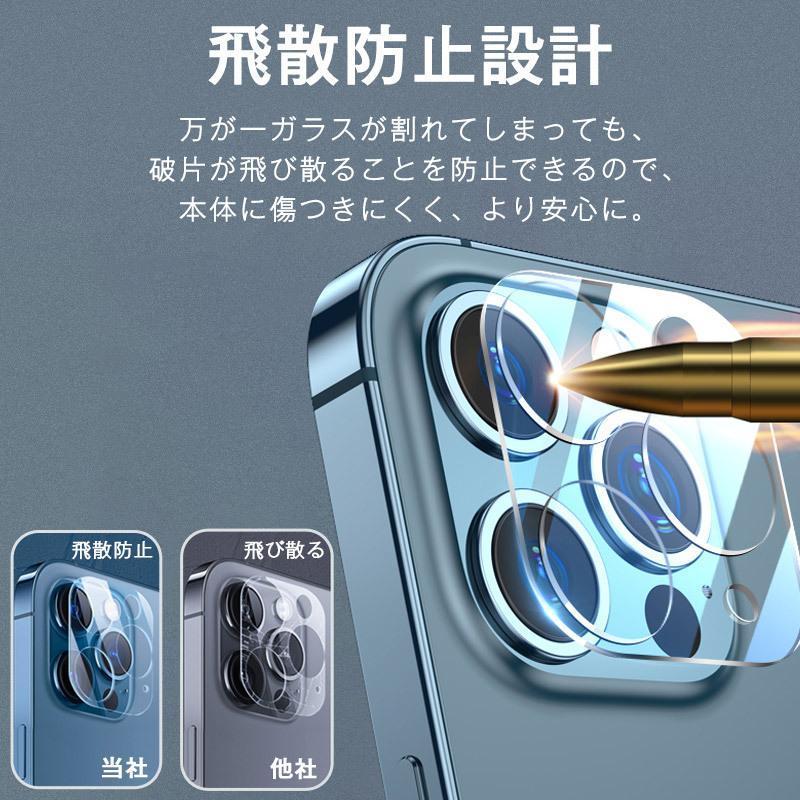 iPhone 12 mini/12/12 Pro/12 Pro Max/11/11 Pro/11 Pro Max カメラレンズ 液晶保護フィルム レンズカバー クリア 全面保護 液晶保護シート 防気泡 防汚コート|importitem|10