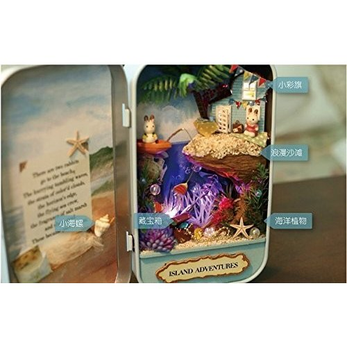 Ploy Small island adventure Dream Theater DIY Box Q-002