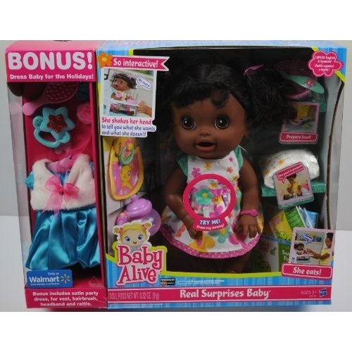 Baby Alive Real Surprises Baby Exclusive Bonus Holiday Outfit- African American