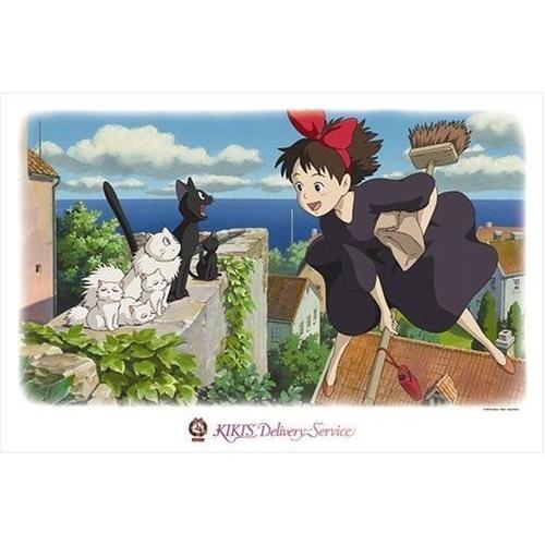 魔女の宅急便 キキ ジジ ジグソーパズル 1000 Piece Jigsaw Puzzle Studio Ghibli Kiki's Delivery Servic
