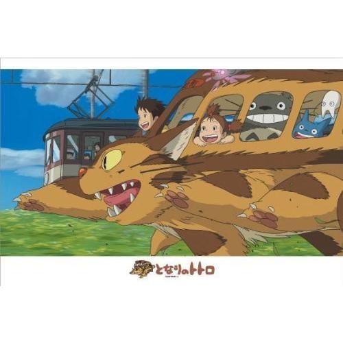 My Neighbor Totoro (Ghibli) Jigsaw Puzzle: Running Cat Bus 38 x 53 cm (1000 Pieces) by Ensky