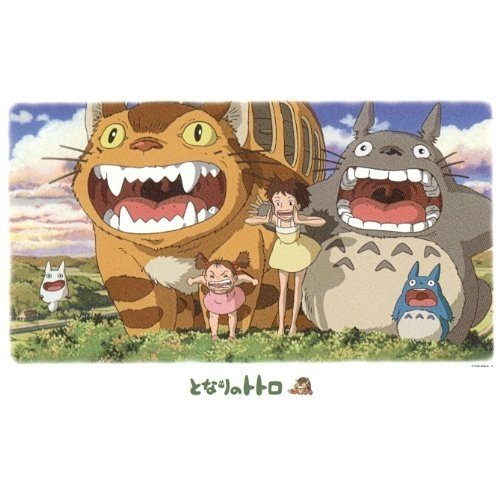 Studio Ghibli Totoro 1000 Pieces Jigsaw Puzzle Finished Size: 19.75 x 29.5 by Totoro