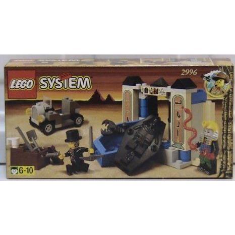 Lego (レゴ) Adventurers Tomb 2996 ブロック おもちゃ