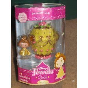 Brass Key Disney (ディズニー)Jewels Belle Porcelain Doll ドール 人形 フィギュア