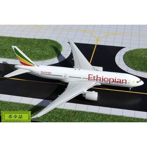 1:400 ジェミニジェット GJETH1019 ボーイング 777-200LR ダイキャスト モデル Ethiopian, ET-ANN