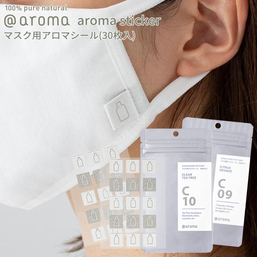 アットアロマ マスク用アロマシール30枚入 C10 CLEAR TEA aroma sticker @aroma 定番 新作販売 TREE クリアティートリー