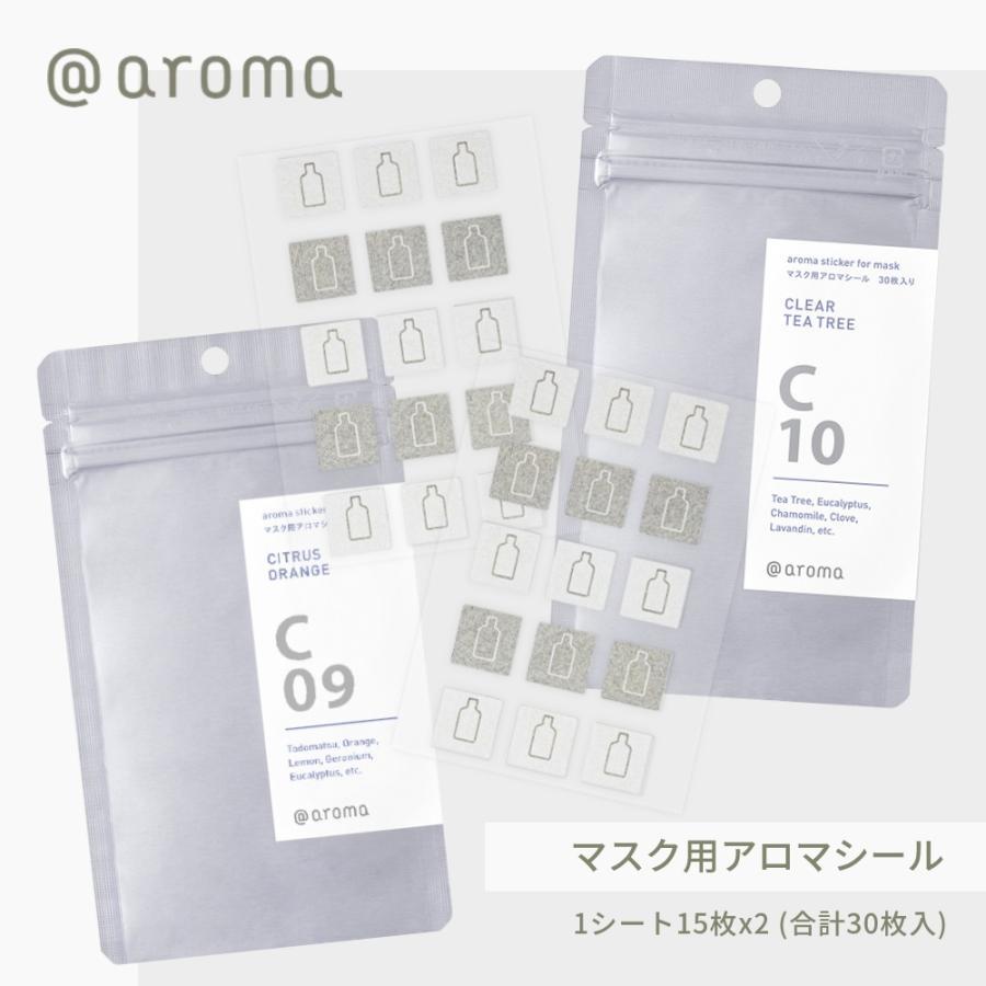 アットアロマ マスク用アロマシール30枚入 C10 CLEAR TEA TREE  クリアティートリー @aroma aroma sticker in-store 02